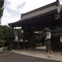 高野山 熊谷寺