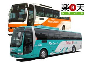 バス(吉田さん)