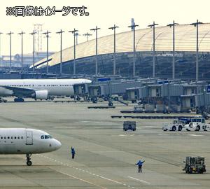 株式会社 関西エアポートシャトル