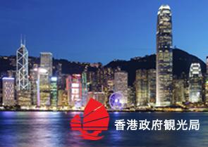 香港政府観光局
