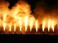 第21回炎の祭典