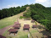 楽天トラベル: 猿倉山森林公園 ...