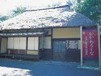 三日月村「かかわりーな」木枯し紋次郎記念館・写真