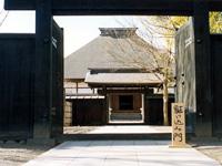 縁切寺満徳寺資料館・写真