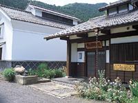永井宿郷土館・写真