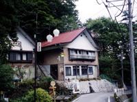 松ノ湯温泉・写真
