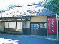 やぶ塚温泉・写真