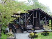 昭和新山パークサービスセンター