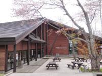 支笏湖ビジターセンター・写真
