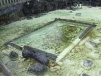 将軍お汲み上げの湯枠・写真