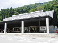 上野村ふれあい館・写真