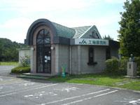JA高崎ハム(見学)・写真