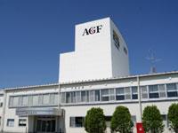 AGF関東(見学)・写真