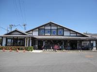 道の駅 甘楽・写真