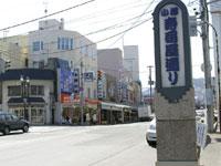 寿司屋通り