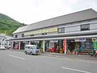 礼文おみやげセンター・写真