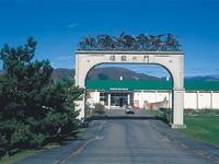 優駿の門・馬事資料館・写真