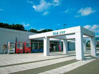 道の駅 シェルプラザ・港・写真