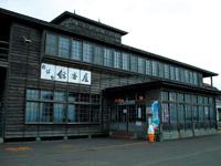 道の駅 おびら鰊番屋・写真