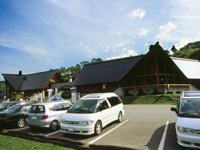 道の駅 フォーレスト276大滝・写真