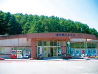 道の駅 とようら・写真