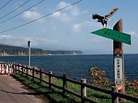 峯浜パーキング・写真