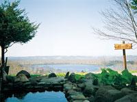 シラルトロ湖温泉・写真