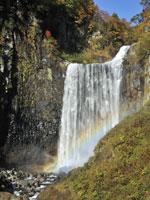 賀老の滝・写真