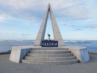 日本最北端の地の碑・写真