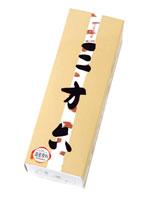 北海道四季彩館 帯広店・写真