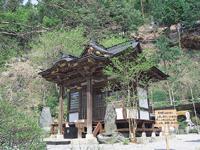 水潜寺(札所34番)・写真