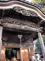 白道山神門寺(札所18番)・写真