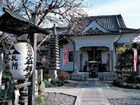 母巣山少林寺(札所15番)・写真