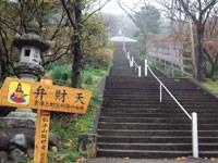 弘法山観世音・写真