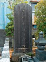 田舎教師の墓・写真