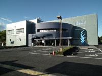 埼玉県防災学習センター・写真