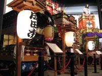 成田観光館