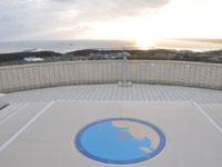 地球の丸く見える丘展望館・写真