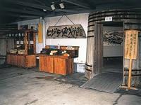 ヒゲタ醤油銚子工場(見学)・写真