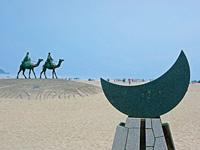 月の沙漠記念館・写真