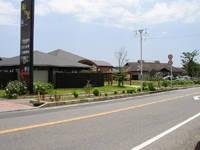 道の駅 三芳村・写真