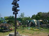 九十九里ハーブガーデンオートキャンプ場・写真