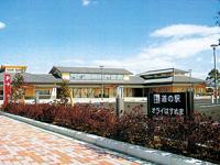 道の駅 オライはすぬま・写真