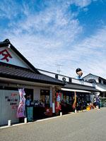 新生 房の駅・写真