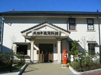 成田羊羹資料館・写真