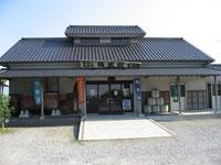 和蔵酒造 貞元蔵(見学)・写真
