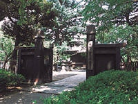 東叡山 寛永寺