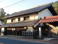 旧稲葉家住宅・写真