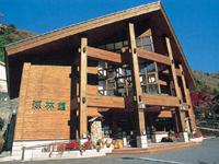 巨樹ミュージアム・日原森林館・写真