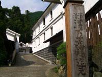 小澤酒造(見学)・写真